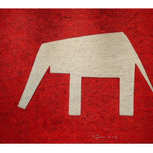 Siamese Elephant